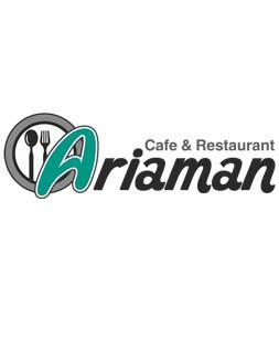 کافه آریامن